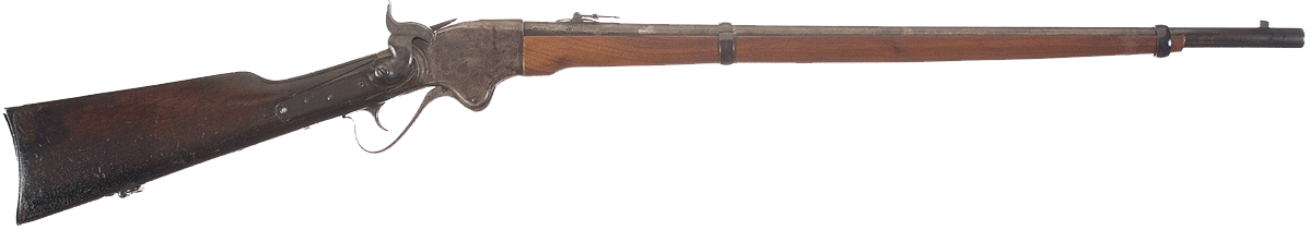 Spencer 1860 long rifle